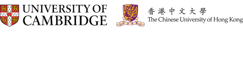 The University of Cambridge-Chinese University of Hong Kong Joint Laboratory for Bilingualism